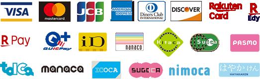 ご利用できる各種クレジットカード、電子マネー、QRコード