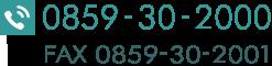 TEL0859-30-2000